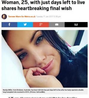 """【海外発!Breaking News】余命1週間と宣告された25歳女性 """"最後のメッセージ""""に涙が止まらない(豪)"""
