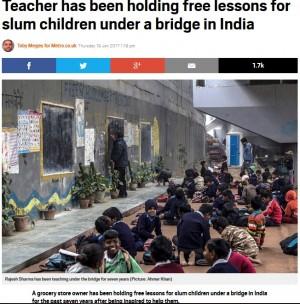 【海外発!Breaking News】高架橋の下で7年間 スラム街の子供たちに無料で授業を行う食料雑貨店主(印)
