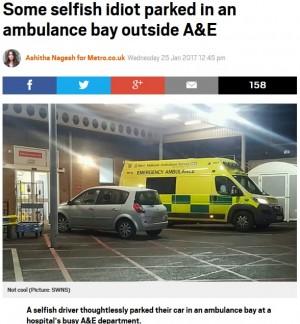 【海外発!Breaking News】救急車出入り口に堂々駐車 身勝手なドライバーに救急隊員、ツイッターで警告(英)