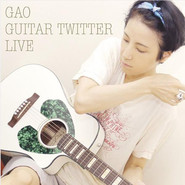 ギターを弾くGAO(出典:https://www.instagram.com/gagagagaostagram)