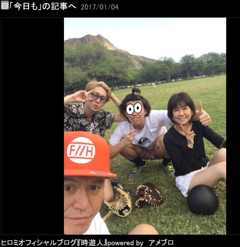 ハワイの公園で遊ぶヒロミ&松本伊代一家(出典:http://ameblo.jp/hiromi515)