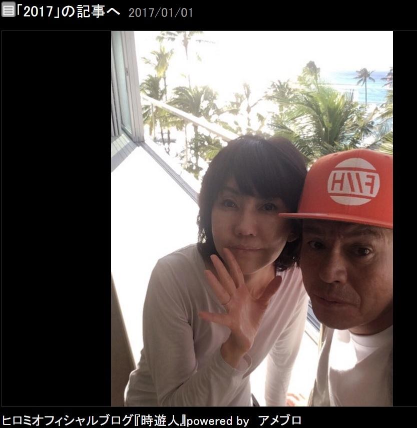正月をハワイで過ごすヒロミと松本伊代(出典:http://ameblo.jp/hiromi515)