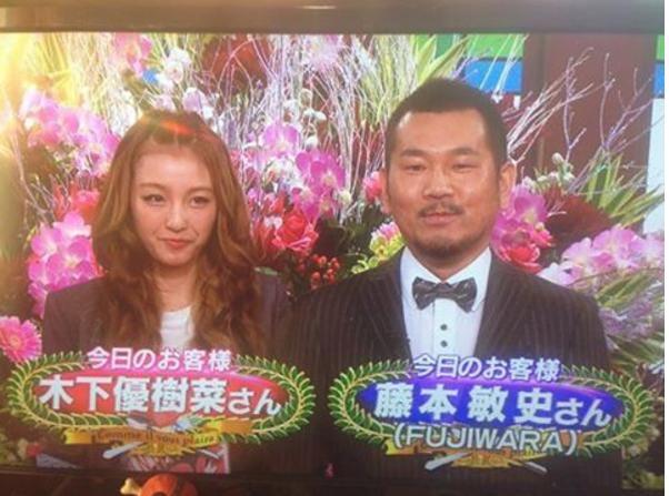 『SMAP×SMAP』出演時の木下優樹菜とフジモン(出典:https://www.instagram.com/yuuukiiinaaa)