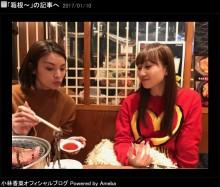 【エンタがビタミン♪】秋元才加と小林香菜 AKB48 OGが箱根までドライブ「運転緊張した」