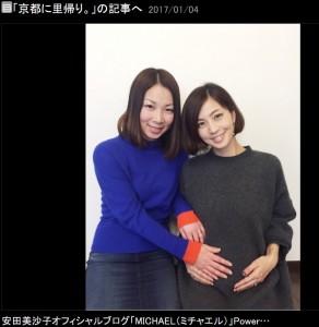 親友にお腹を触ってもらう安田美沙子(出典:http://ameblo.jp/misanna)