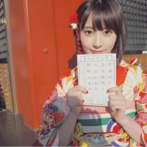 【エンタがビタミン♪】HKT48宮脇咲良、振袖で浅草寺に初詣 おみくじが「まさかの大吉」