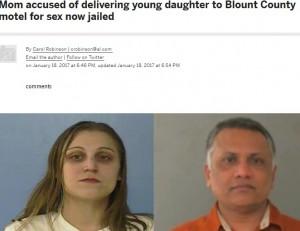 【海外発!Breaking News】小児性愛者の男に小学生の娘を抱かせては金をとっていたストリッパーの母(米)