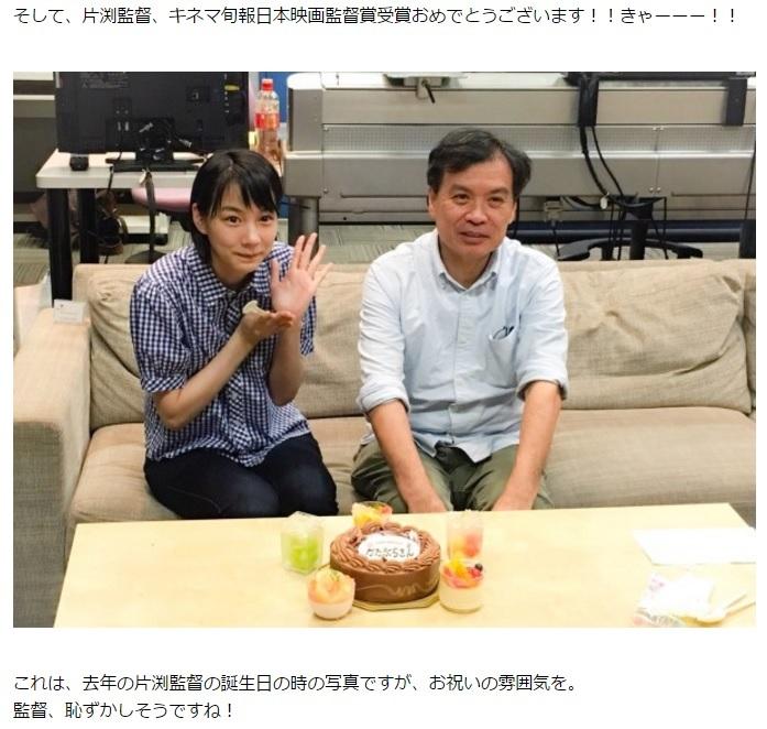 のんと片渕監督(出典:http://lineblog.me/non_official)