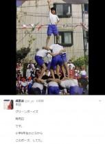 """【エンタがビタミン♪】成田凌、小学生時代も「やっぱ可愛い」 運動会の""""お宝画像""""に反響"""