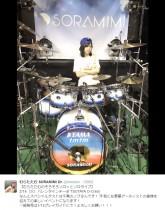 """【エンタがビタミン♪】むらたたむ、ソロライブ決定 """"X JAPAN""""カバーバンドなど濃いゲストに「クセがすごい!」"""