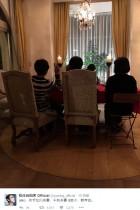 【エンタがビタミン♪】ユーミン新年会のメンバーが豪華すぎる ゆず北川悠仁・高島彩夫妻、千秋夫妻、aikoら集う