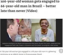 【海外発!Breaking News】「初恋が実りました」106歳女性が66歳男性と結婚へ(ブラジル)