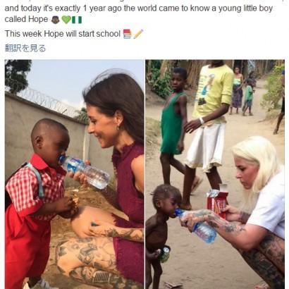 【海外発!Breaking News】「黒魔術師」と親に捨てられ餓死寸前だった男児、元気に学校へ上がる(ナイジェリア)