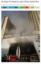 【海外発!Breaking News】中国・江西省の24階建てホテルで火災 少なくとも10名が死亡