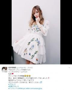 レスラー姿から一変、私服の松井珠理奈(出典:https://twitter.com/JURINA38G)