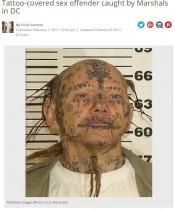 【海外発!Breaking News】「一度見たら忘れられない顔」の常習的犯罪者 米・警察がマグショットを公開