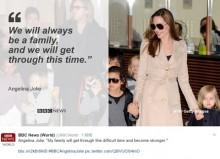 【イタすぎるセレブ達】アンジェリーナ・ジョリー、ブラピとの離婚騒動に言及 「これからも家族である事は変わらない」