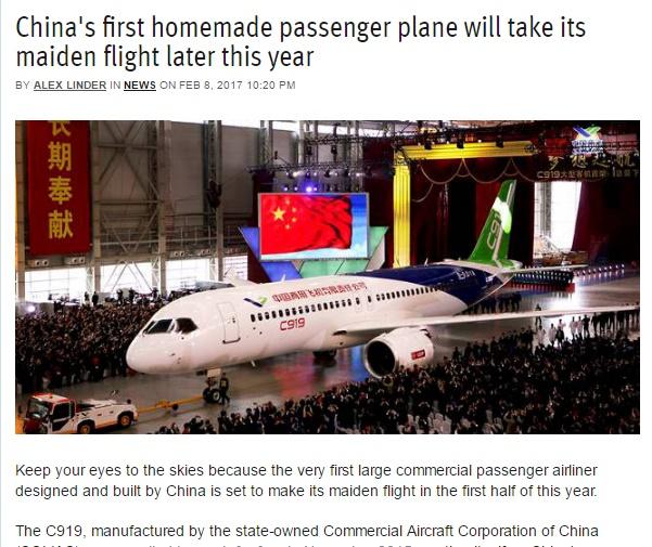 「中国商用飛機」のC919型旅客機あと少しでお披露目飛行(出典:http://shanghaiist.com)