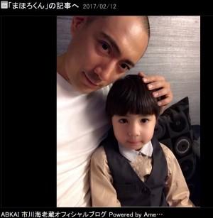 【エンタがビタミン♪】市川海老蔵、寺島しのぶ長男との2ショットに反響「お人形さんみたいに可愛い!」