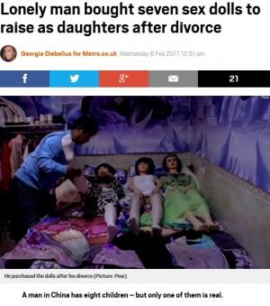 【海外発!Breaking News】妻と離婚後、7体のラブドールと暮らす父子(中国)