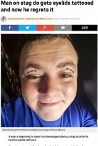 【海外発!Breaking News】酔った勢いで「元気ですかー!?」タトゥーを彫った男性、激しく後悔(北アイルランド)