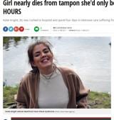 【海外発!Breaking News】タンポン使用5時間で胸のムカつきが 原因に気付かず死にかけた女性(スコットランド)