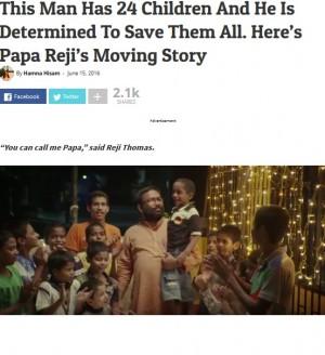 """【海外発!Breaking News】HIV感染し親に捨てられた22人の子供とともに """"家族同然""""に暮らす男性(印)"""