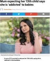 【海外発!Breaking News】年間560万円の生活保護を受給するシングルマザー、13人目を妊娠中(英)