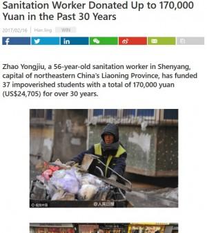 【海外発!Breaking News】30年間で280万円以上寄付 掃除人の男性が貧しい子供たちに教育を受けられるよう支援(中国)