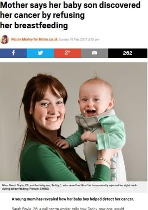 【海外発!Breaking News】乳児が母の乳がんを察知 母乳を突然飲むのをやめた息子に命を救われた母(英)