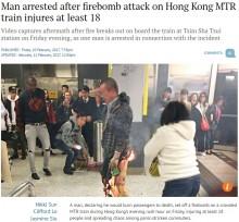 【海外発!Breaking News】男が列車で火炎瓶 帰宅ラッシュの香港MTRで18名が重軽傷