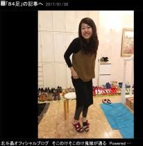 【エンタがビタミン♪】横澤夏子、足のサイズは27cm 北斗晶からお下がりの靴をもらい大感激!