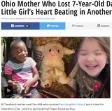 【海外発!Breaking News】亡き娘の心臓を移植された少女と対面した母(米)