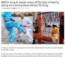 【海外発!Breaking News】「股間強打の激痛に耐えてこそ最強」中国の武術家がすごい<動画あり>