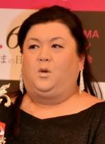 """【エンタがビタミン♪】マツコが「日本は大丈夫」 節約アドバイザー・和田由貴さんの裏技が""""せこい""""けど凄い"""