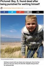 おねしょが原因で虐待された5歳男児、遺体で発見される(仏)