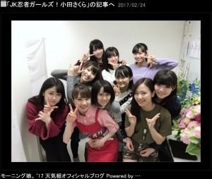 『JKニンジャガールズ』の舞台裏(出典:http://ameblo.jp/morningmusume-10ki)