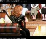 """【エンタがビタミン♪】中村あゆみ、「Dr.あゆみ」と呼ばれながら医者いらずの""""美の秘訣""""明かす"""