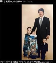 【エンタがビタミン♪】クワオハ小原正子、幸せいっぱいの家族写真を公開 長男の成長ぶりに涙も