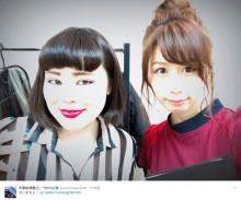 【エンタがビタミン♪】ブルゾンちえみ with 大家 人気芸人×アイドルのレアショットに反響