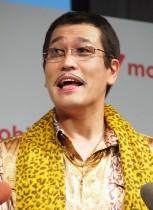 【エンタがビタミン♪】ピコ太郎の『I Like OJ』を韓国クリエーターが完コピ 古坂大魔王も「さすが!」