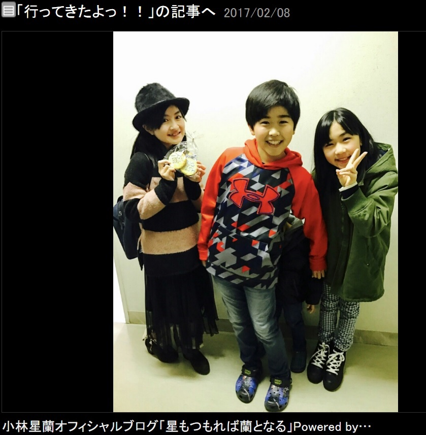小林星蘭ちゃん(左)、鈴木福くんたちと(出典:http://ameblo.jp/seiran-ranran)
