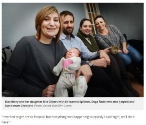 【海外発!Breaking News】英妊婦が渋滞の高速道路で出産! 予期せぬ出産、悲喜こもごも…