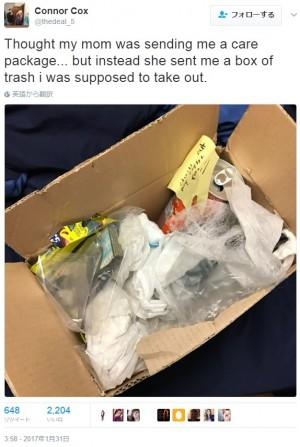 【海外発!Breaking News】「自分で片付けなさい!」 帰省した息子が散らかしたゴミを送り付けた母親(米)