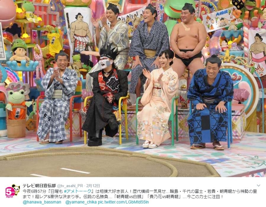"""アメトーーク!""""相撲大好き芸人""""(出典:https://twitter.com/tv_asahi_pr)"""