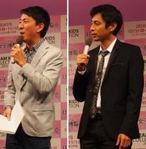 【エンタがビタミン♪】チュートリアル徳井、笹崎アナのコンビ名の呼び方にショック「トムとジェリーみたい…」