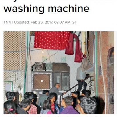【海外発!Breaking News】3歳双子が洗濯機の中で溺死 母親が留守にした6分間に(印)