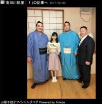 """【エンタがビタミン♪】""""相撲大好き芸人""""に「震えたあ!」 スージョではない森口博子も興奮"""