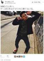 【エンタがビタミン♪】「WBCどんまい」お笑い芸人ニックのツイートに品川祐、ハニートラップ梅木が反撃
