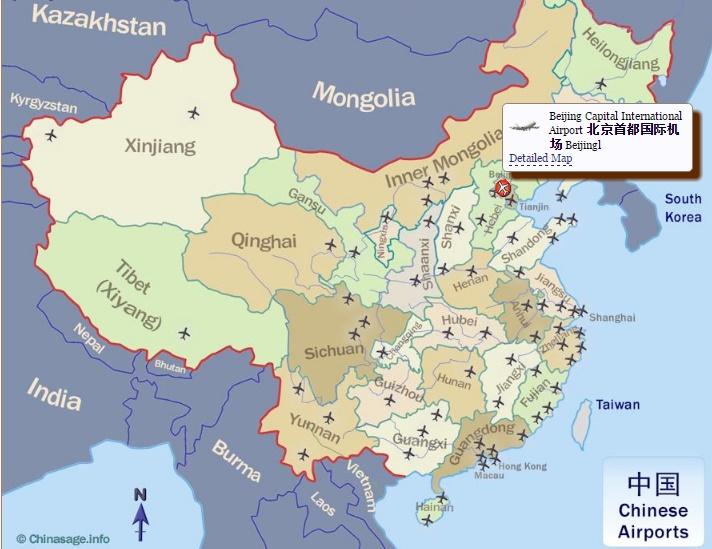 中国、あと136もの新空港を建設へ(出典:http://www.chinasage.info/airports.htm)